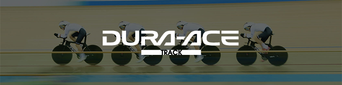 DURA-ACE-TRACK_7710
