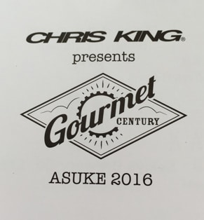 Chris King's Gourmet